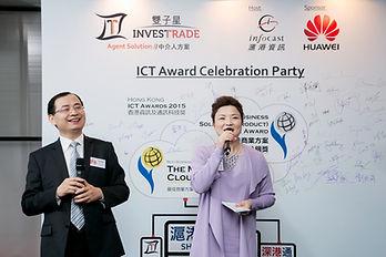 Infocast x Huawei