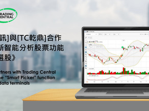 """Infocast partners with Trading Central to launch the """"Smart Picker"""" function for market data termina"""