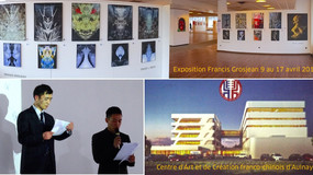 EXPOSER EN CHINE : Salon d'Art  d'Aulnay