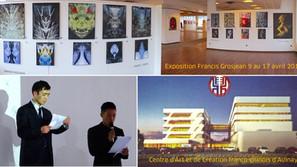 EXPOSER EN CHINE : Salon d'Art  d'Aulnay