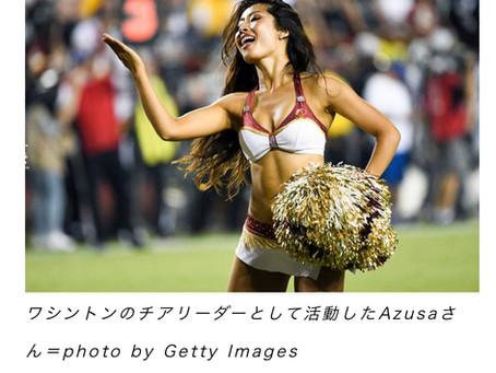 BBM Sports JapanさんにYA Cheer Dance Classが取り上げられました