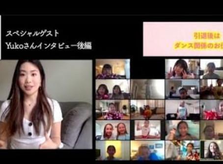 講師のYUKOがアメスマさんにインタビューを受けました