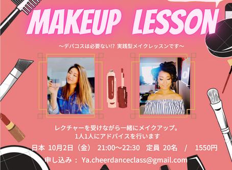 10/2 Makeup Workshop開催