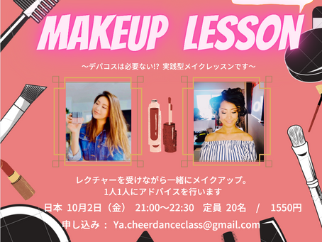 10/2 Makeup Workshop開催