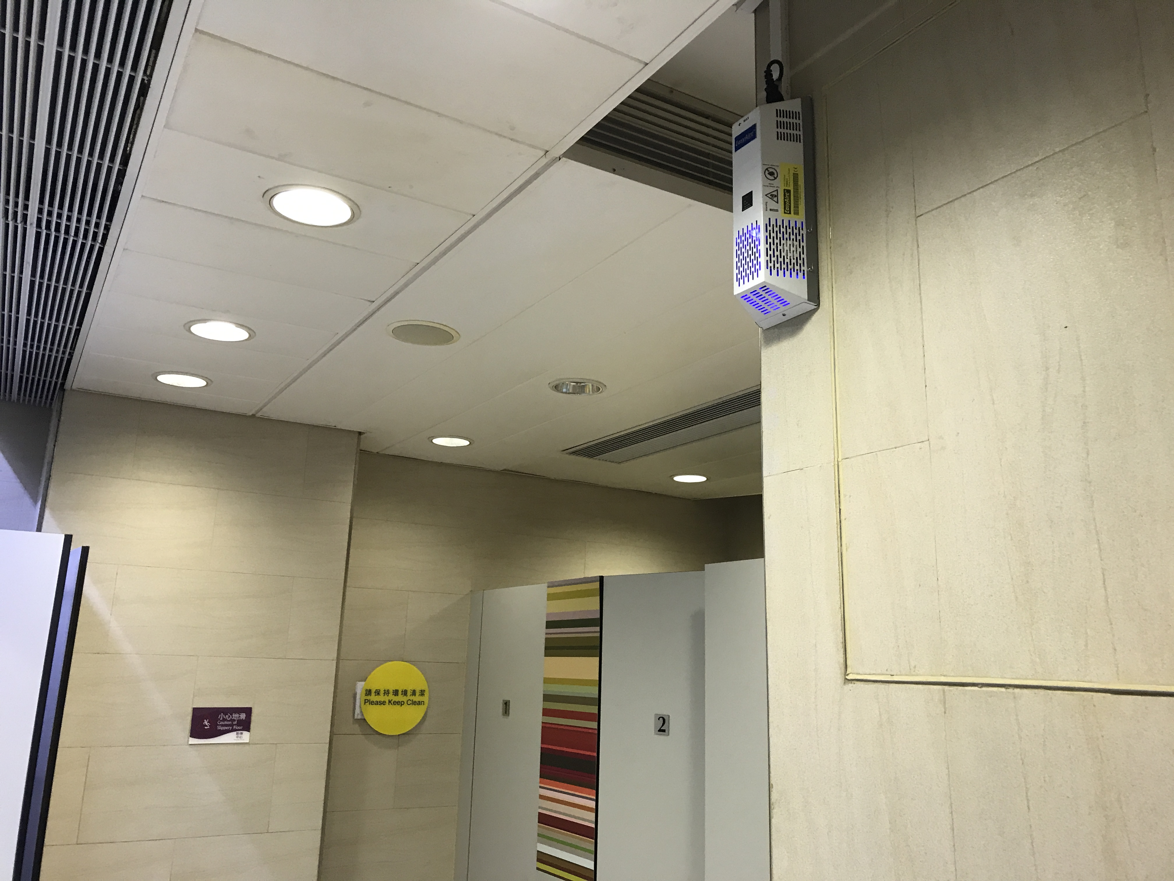 EASYAIRE MULTI-SOLUTIONS IN WASHROOM