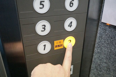 源整院エレベーター