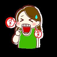 顎関節症の人