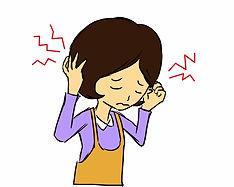 頭痛2.jpg