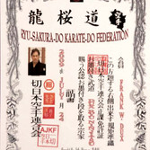 1503217_10202974802794626_457864019_n.jp