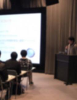 ICTIOT_イベント01.png