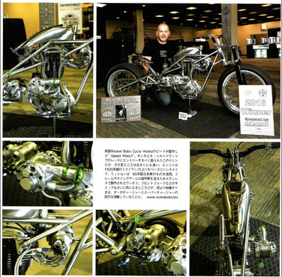 Speed Weevil in Vibes magazine