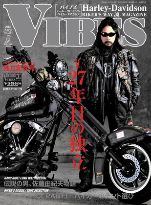 Vibes Magazine, Japan