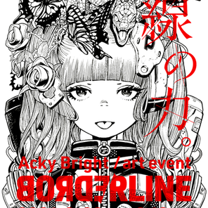 Acky's Solo Exhibition in Nagoya Is Coming Up!