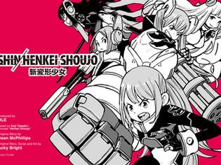 acky_works_shin_henkei_shoujo_04.jpg