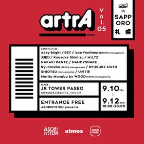 """[9/10~9/12] スニーカー×アート展 """"artrA Vol.5"""" in SAPPORO に参加します!"""