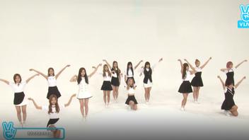 2016년 8월 16일 V LIVE 우주소녀 -우주소녀(WJSN) 완전체 'SECRET PARTY' LIVE-