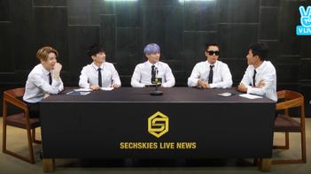 2016년 8월 18일 V LIVE 젝스키스 -SECHSKIES LIVE NEWS-