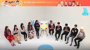 2016년 12월 13일 V LIVE VICTORY ep.1 청담더비 비긴즈 #레드벨벳#NCT#커밍순