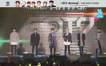 2017년 3월 13일 V LIVE GOT7 <FLIGHT LOG : ARRIVAL> THE FIRST STAGE