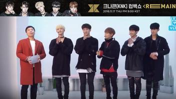 2016년 9월 17일[V LIVE] [REPLAY]크나큰(KNK) 컴백쇼 <REMAIN>