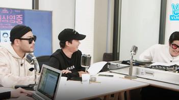 2016년 5월 26일 V LIVE 에픽하이 -타블로와 꿈꿨던 라디오 (Tablo&Dreamed Radio)-