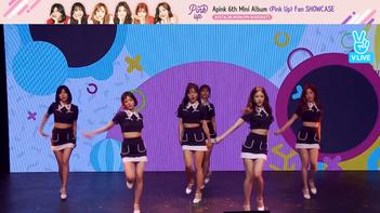 2017년 6월 26일 [V LIVE] Apink 6th Mini Album [Pink Up] Fan SHOWCASE