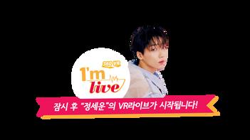 2019년 9월 18일 아리랑TV 1M LIVE