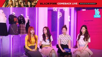 2017년 6월 22일 [V LIVE] BLACKPINK COMEBACK LIVE