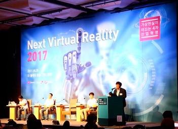 """2017년 6월 28일 IT조선-[NVR 2017] """"VR콘텐츠는 하나의 문화 상품으로 대중에게 안착돼야"""""""