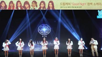 2017년 4월 5일 [V LIVE] 드림캐쳐(DREAMCATCHER) <Good Night> Comeback Showcase