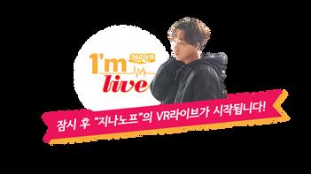2019년 5월 29일 아리랑TV 1M LIVE