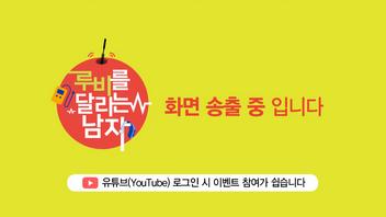 2020년 5월 15일 오티콘 루비(Ruby) 실시간 온라인 세미나