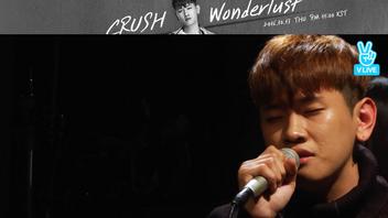 2016년 10월 13일 V live Crush <Wonderlust>