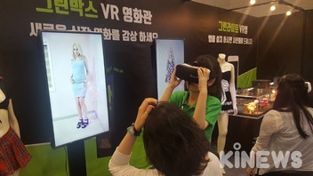 2017년 7월 19일 KINEWS-올해 '성인VR방' 20여곳 오픈...가상현실 대중화는 여기서부터