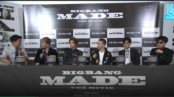 2016년 6월 28일 V LIVE 빅뱅 -BIGBANG 10 THE MOVIE 'BIGBANG MADE' MOVIE TALK-