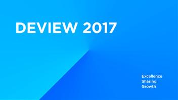 2017년 10월 16일 DEVIEW 2017