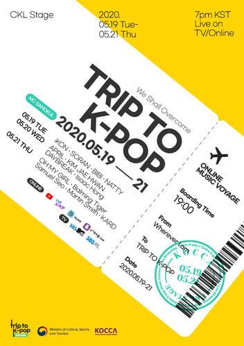 2020년 랜선음악여행, 트립 투 케이팝