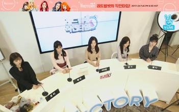 2017년 1월 24일 V LIVE VICTORY ep.5 레드벨벳 작전타임! (Red Velvet's Timeout!)