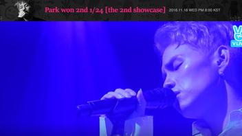 2016년 11월 16일 Park Won 2nd 1/24 [the 2nd showcase]