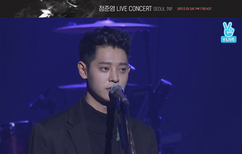 2017년 2월 25일 V LIVE Jung Joon Young Live Concert in SEOUL 1st Part