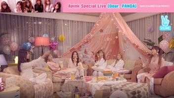 2016년 12월 14일 V LIVE Apink Special Live [Dear, PANDA]