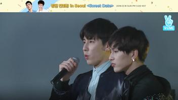 2016년 12월 18일 V LIVE 펑웬 팬미팅 in Seoul <Sweet Date>
