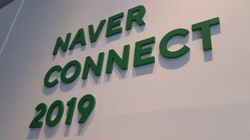 2018년 10월 10일 NAVER CONNECT 2019