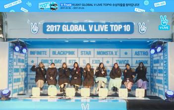 2017년 1월 22일 V LIVE 2017 GLOBAL V LIVE TOP10 - TWICE
