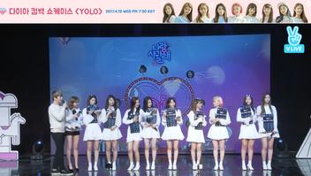2017년 4월 19일 [V LIVE] ]다이아 컴백 쇼케이스 <YOLO> / DIA <YOLO> COMEBACK SHOWCASE