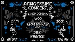 AOMG 콘서트