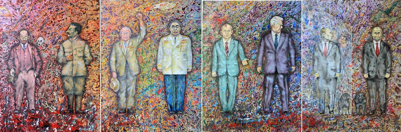 QUADRIPTICH OF LEADERS. Квадриптих ВОЖДИ