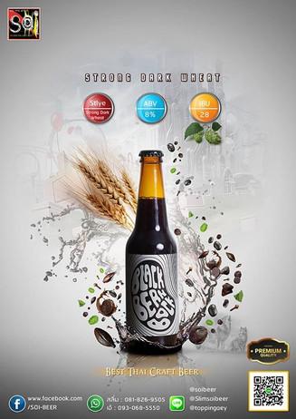 Soi Black Bean Bock Bomb Shot..jpg