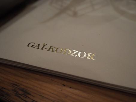 Винодельня Gai-Kodzor. Что ожидать в 2017 году?