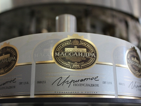 «Массандра» выпустила первую партию «шампанского».